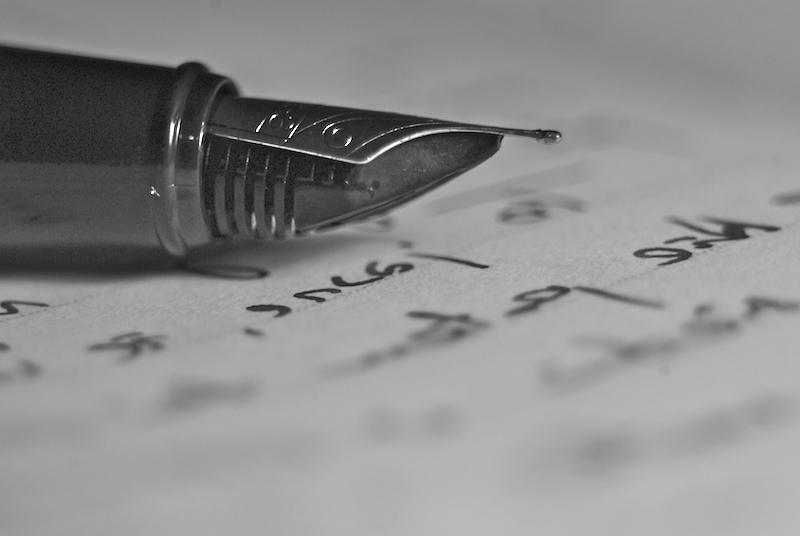 Как подписать рисунок девушке