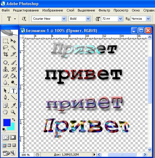 Как изменить отступ слева от маркеров списка  htmlbookru