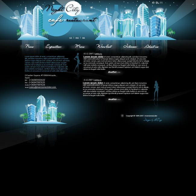 Серый дизайн сайта