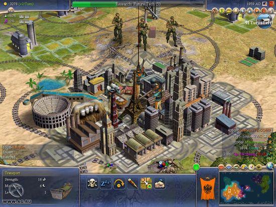 Игры с Развитием Цивилизации