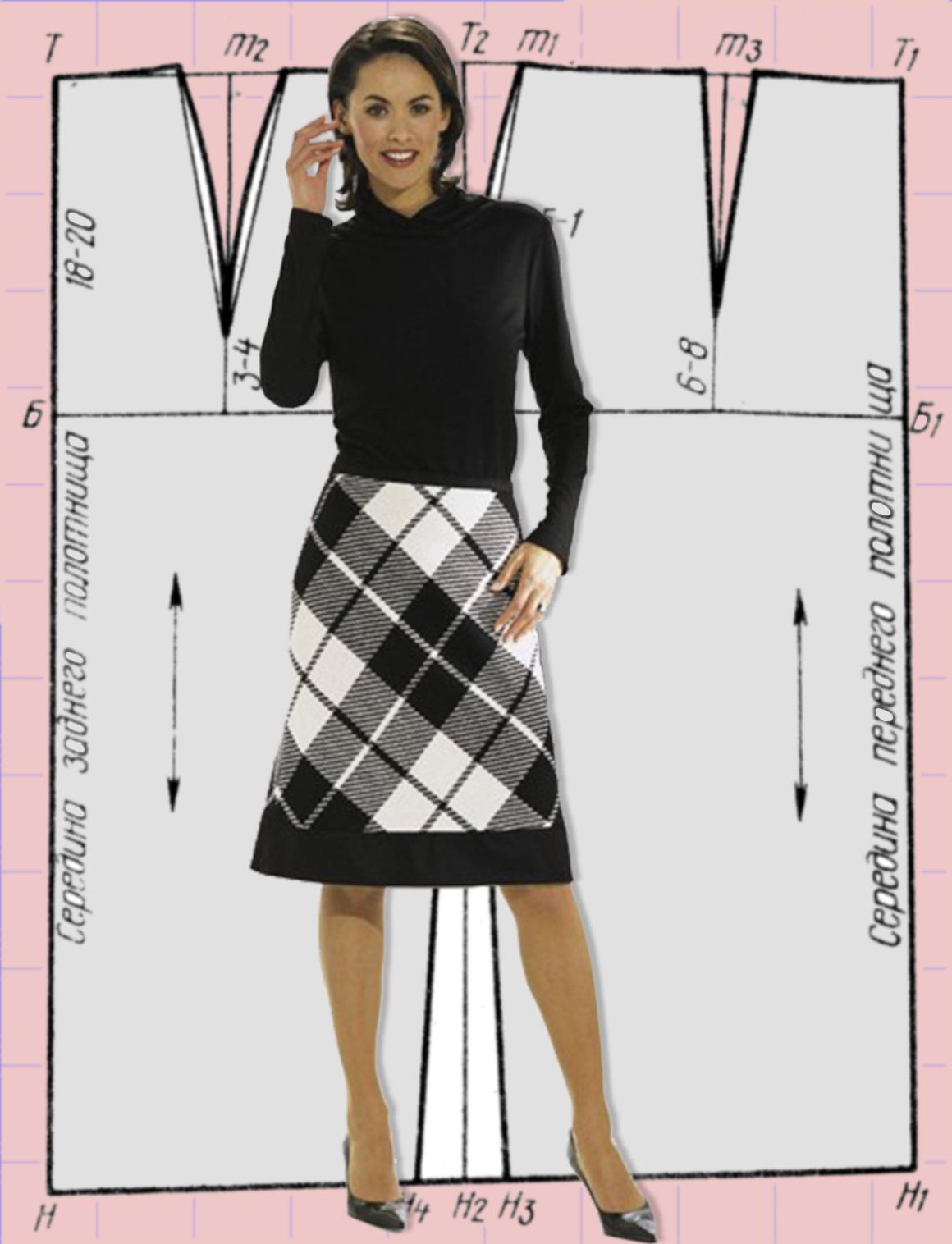 Как составить выкройку на юбку