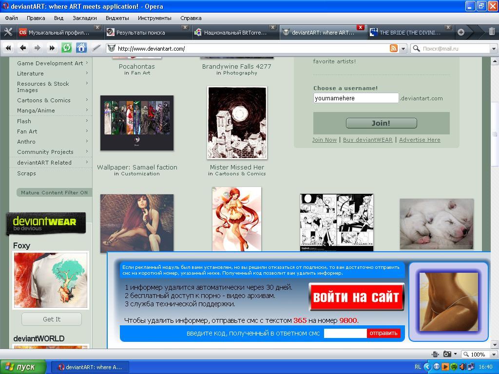 продать картинки и баннеры в браузере том время