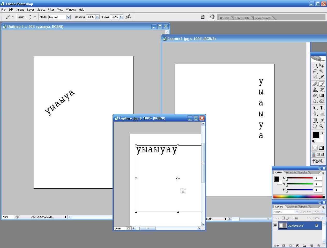 Как текст сделать вертикальном