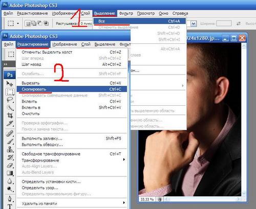 Как сделать одну фотографию из двух в фотошопе — Dezobs.ru: http://dezobs.ru/?p=269