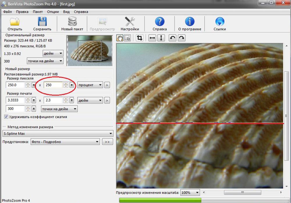 Как загружать картинки на сайт Оптимизация изображений