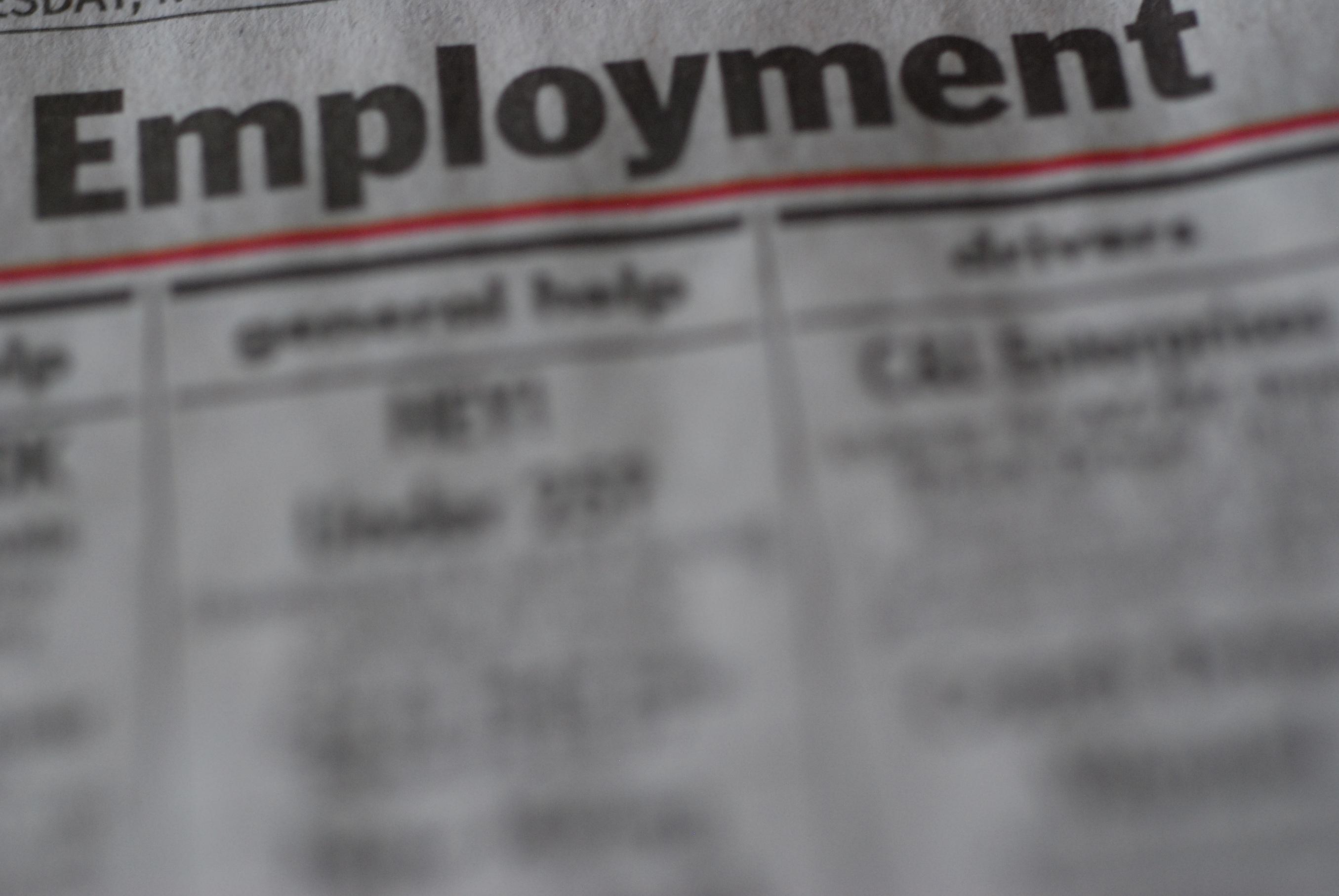 Как отыскать работу