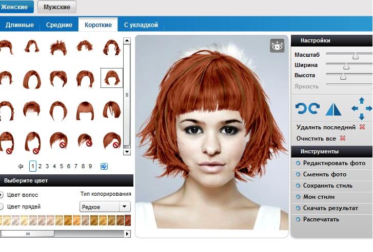 Подобрать цвет волос и прическу по