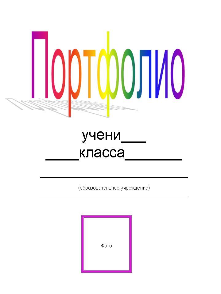 Mhdd 4.6 Rus Инструкция