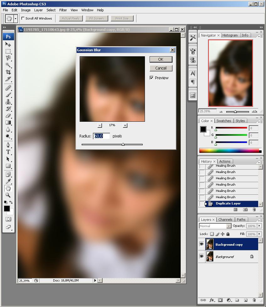 Фотошоп как из фото сделать фон