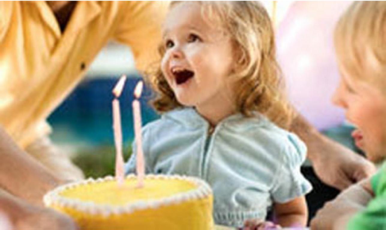 Поздравление на день рождения радиостанции