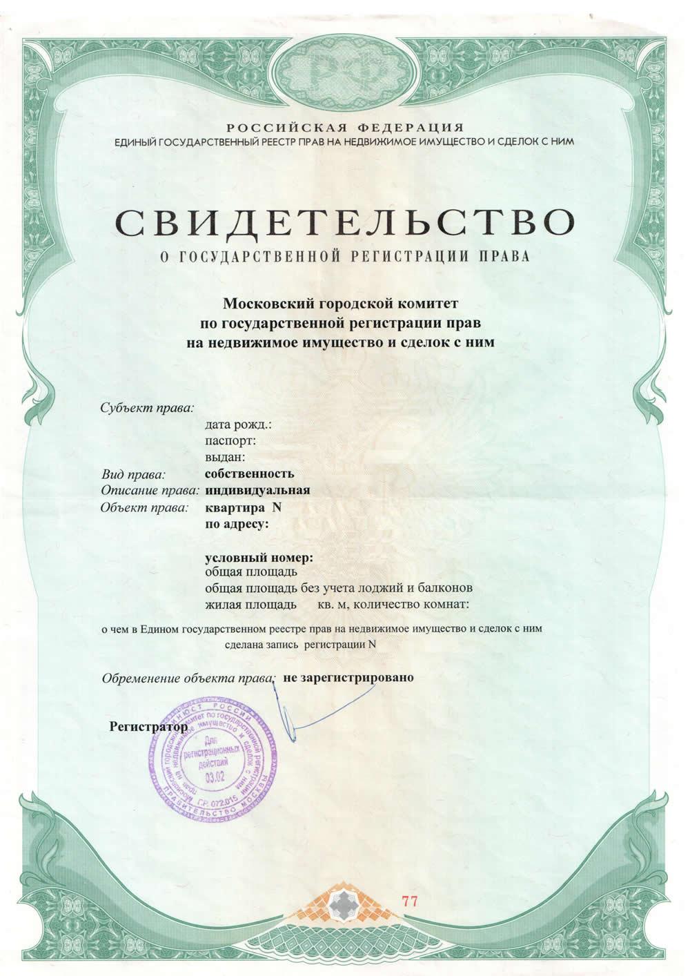 какие документы производство пасты для шугаринга