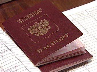 паспорт получают по прописке