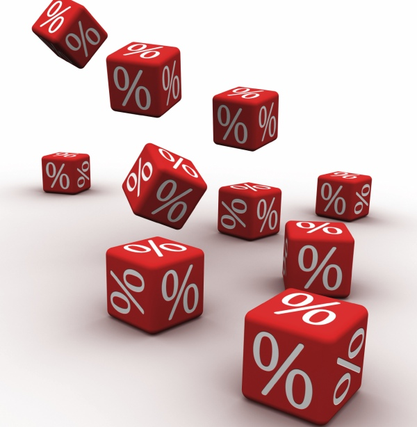 Процентную ставку по кредиту