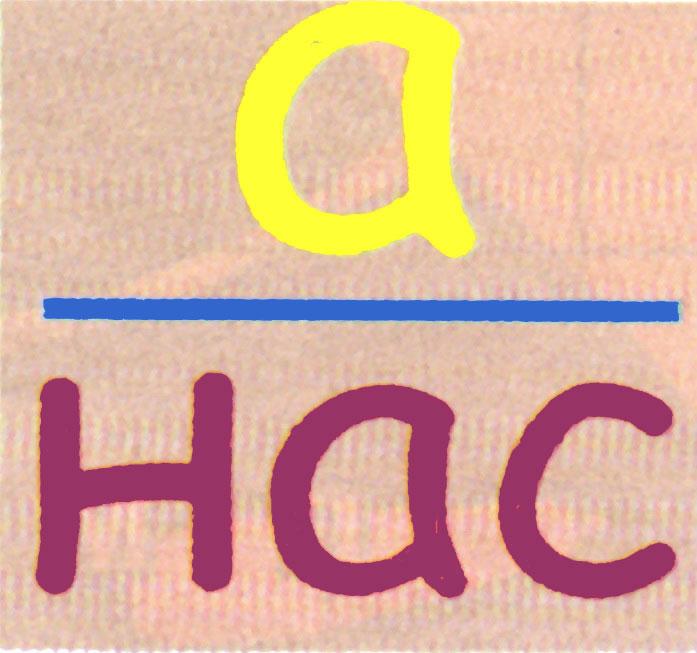 Как сделать стенгазету по математике фото 634