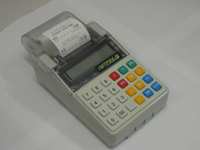 Покупка и регистрация кассового аппарата Агро