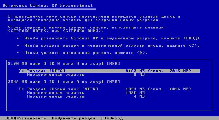 Установка операционной системы windows xp