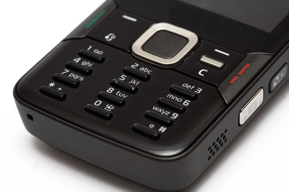 Как снять защитный код с телефона