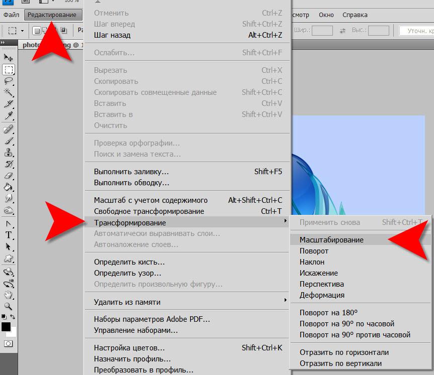 Изменить Размер Фото В Фотошопе: http://tominecraft.ru/izmenit-razmer-foto-v-fotoshope.html