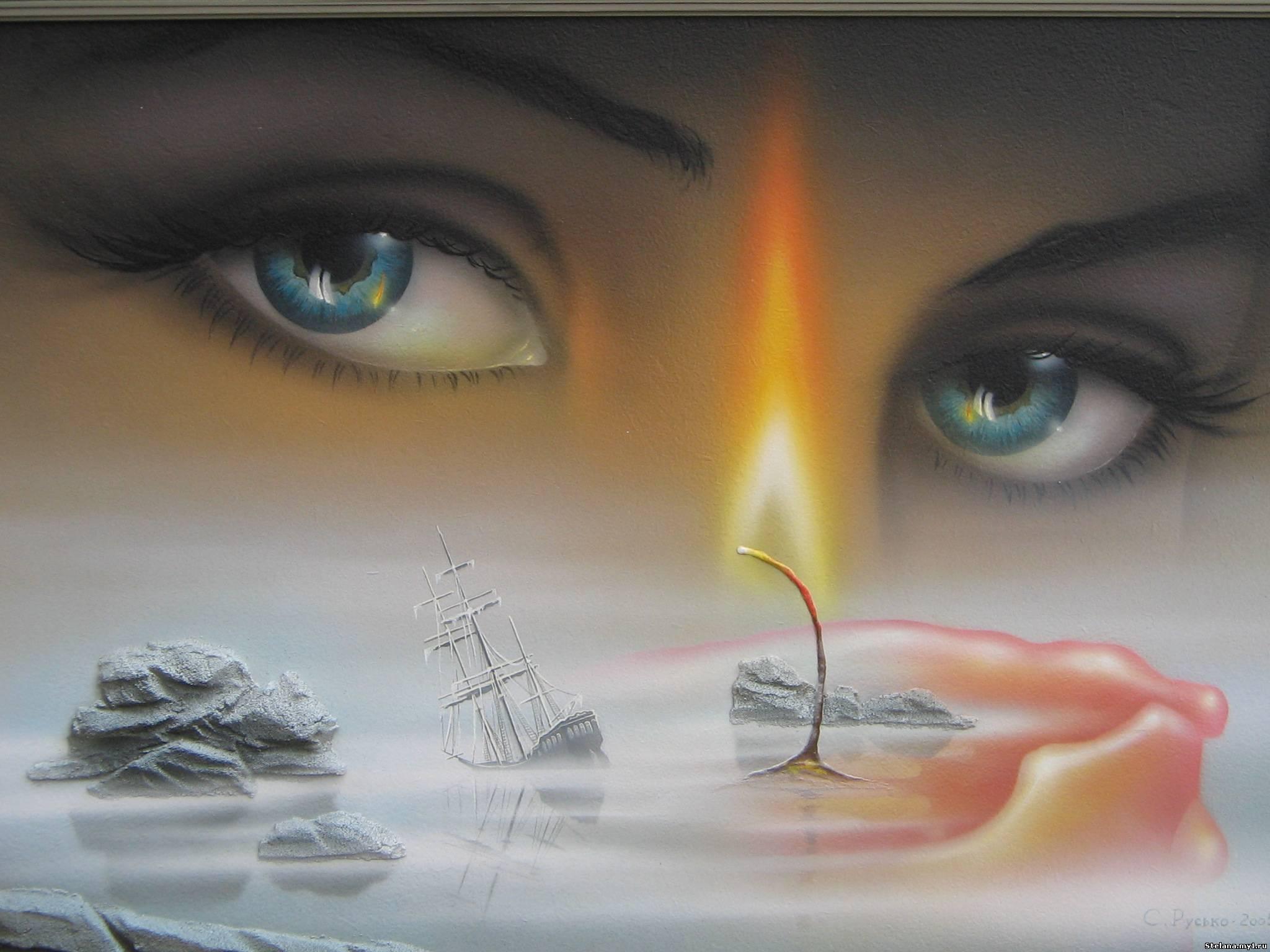 канделаки поздравление об глазах серых добро вас