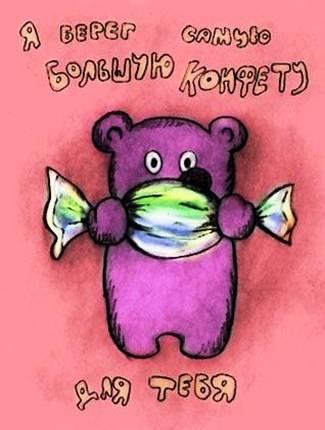 открытку на телефон, бесплатные ...: pictures11.ru/otpravit-otkrytku-na-telefon.html