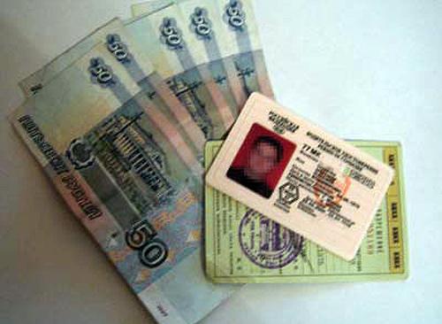 как проверить штрафы на иностранные права
