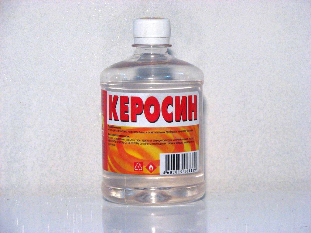 как убрать запах керосина изо рта