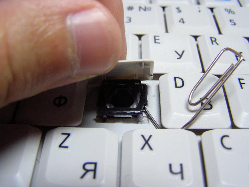 Как сделать на ноутбуке кнопку от клавиатуры
