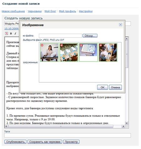 КАК ВСТАВИТЬ ОТКРЫТКУ В ...: pictures11.ru/kak-vstavit-otkrytku-v-odnoklassnikah.html