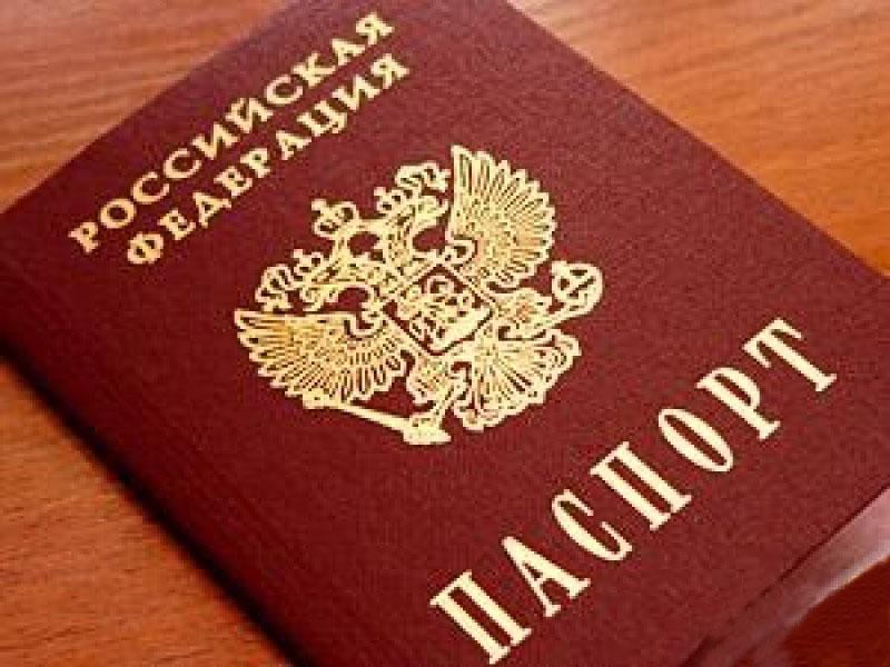 20 лет паспорт документы: