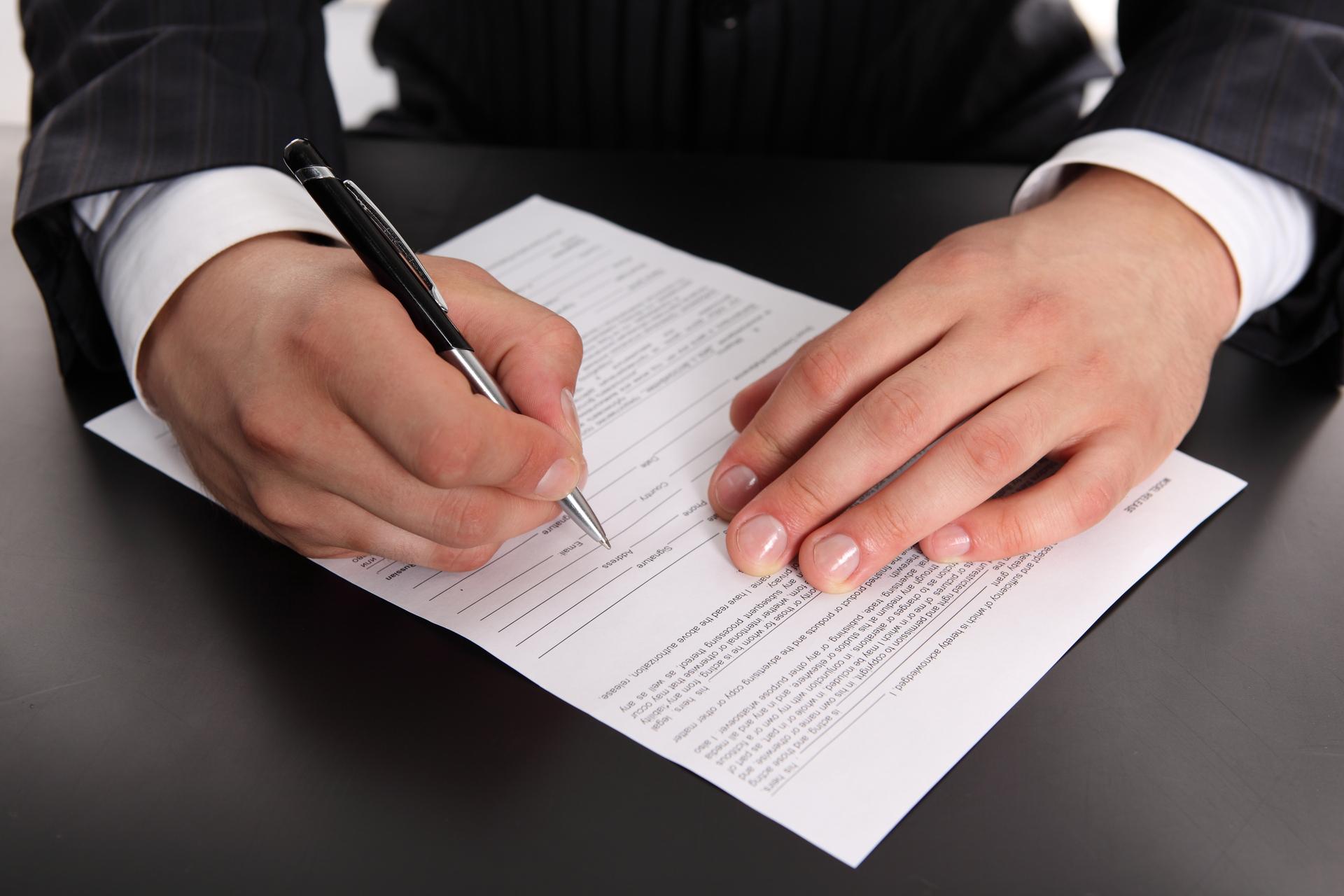Администрирование договоров