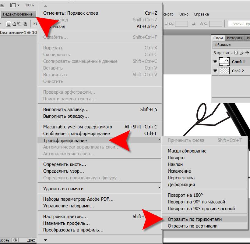 Как сделать зеркальное отражение на мониторе - Izhostel.ru