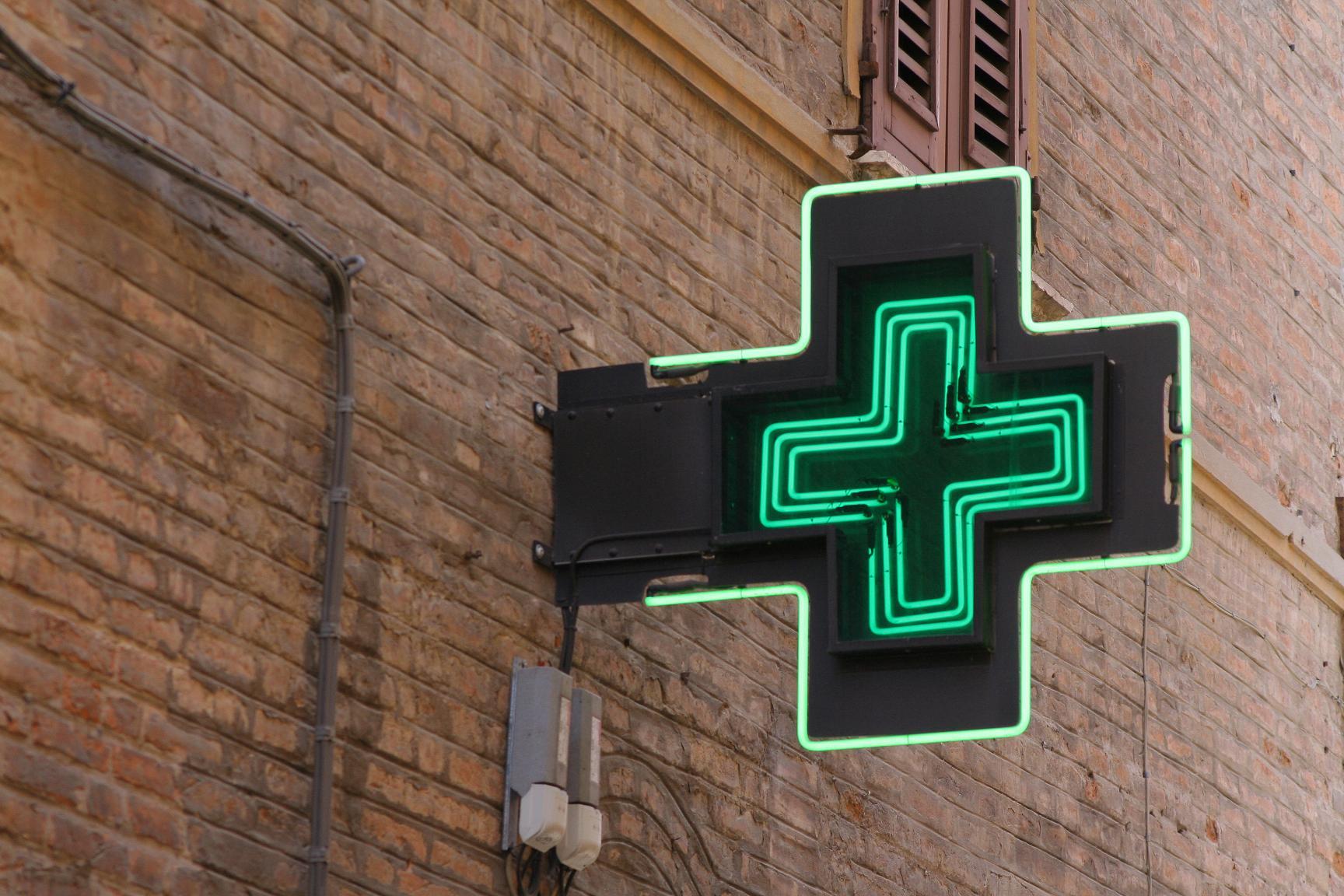 12 городская клиническая больница г. москвы