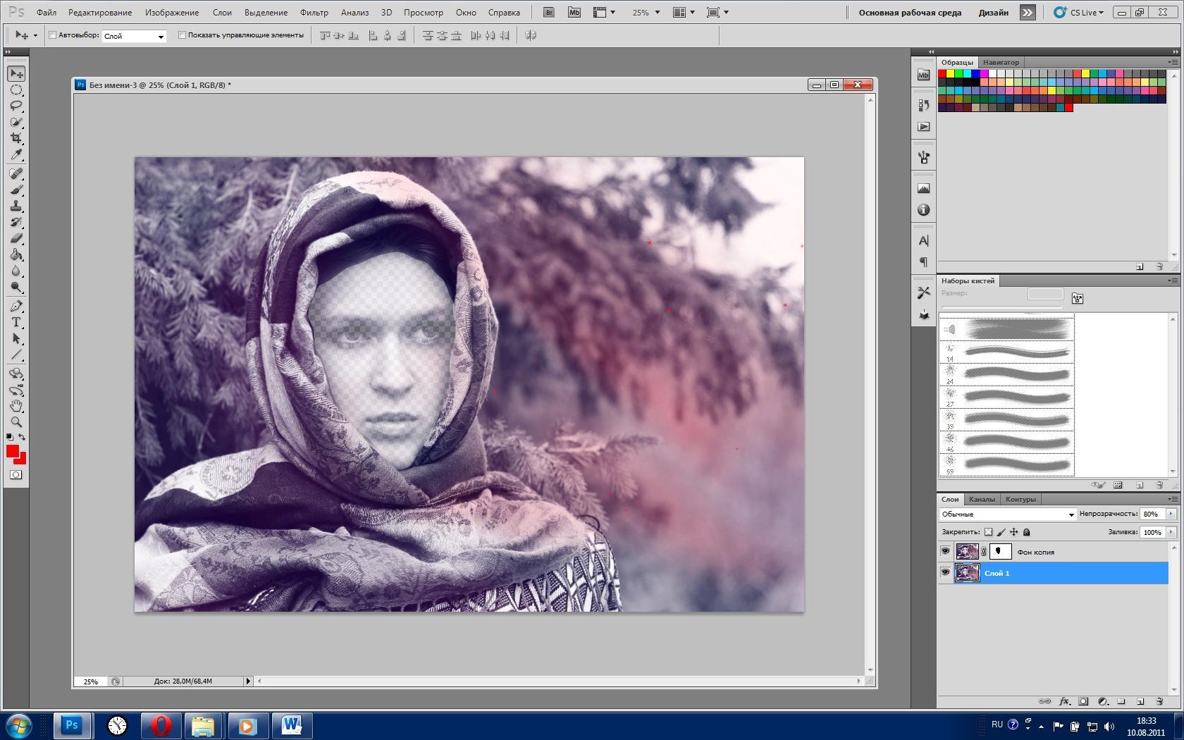 Приложение меняющее фон фотографии будете создавать