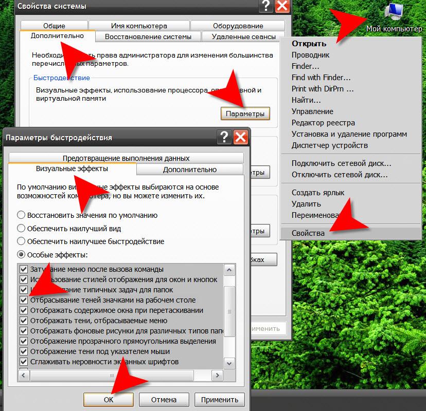 Как сделать прозрачными значки на рабочем столе windows xp