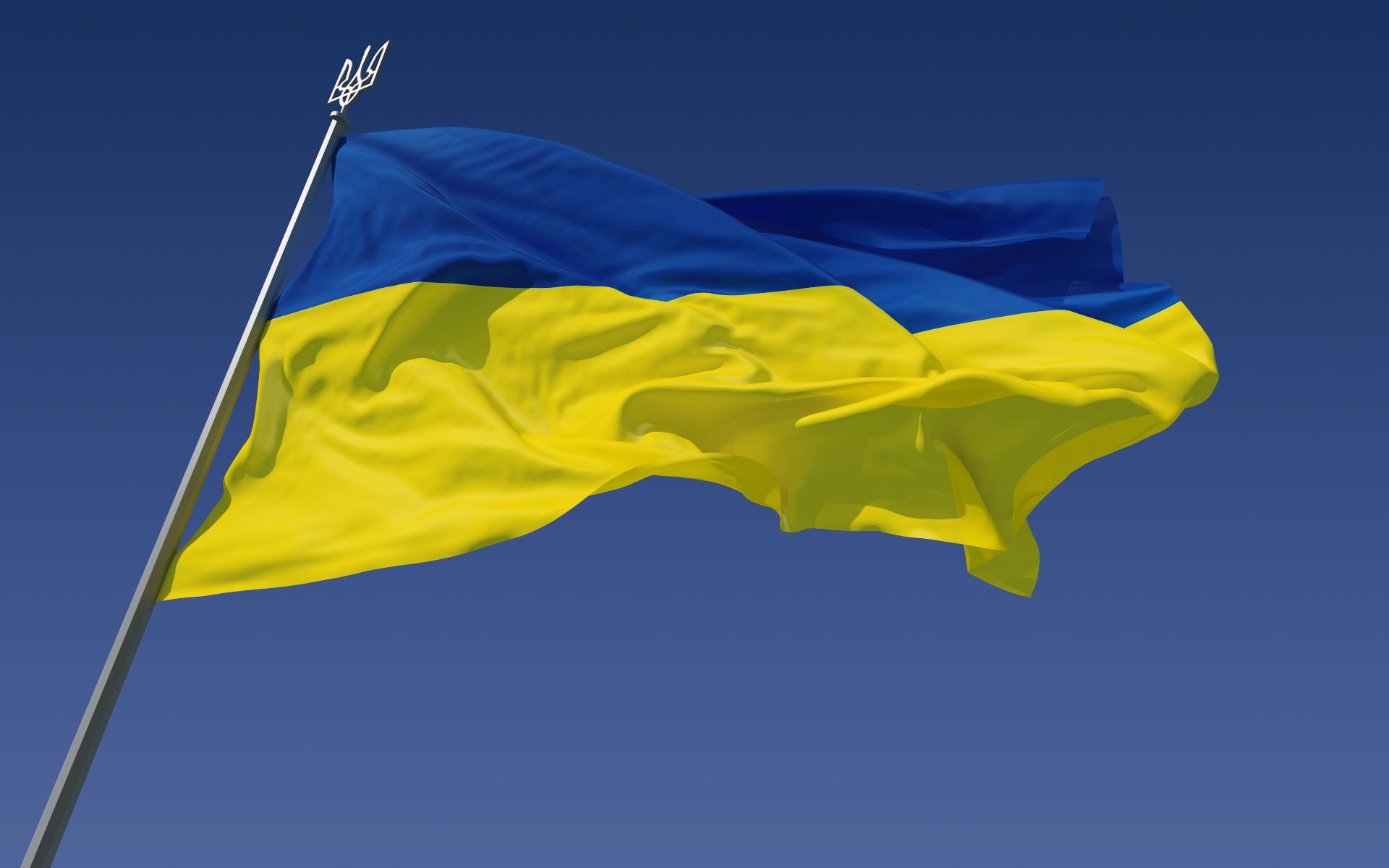 Украина в картинках, ручной работы