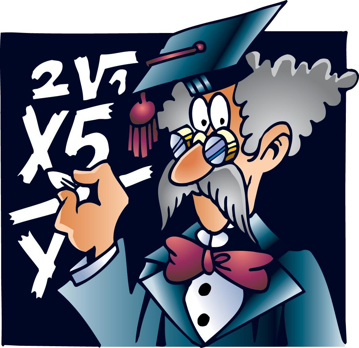 Открытка про математику