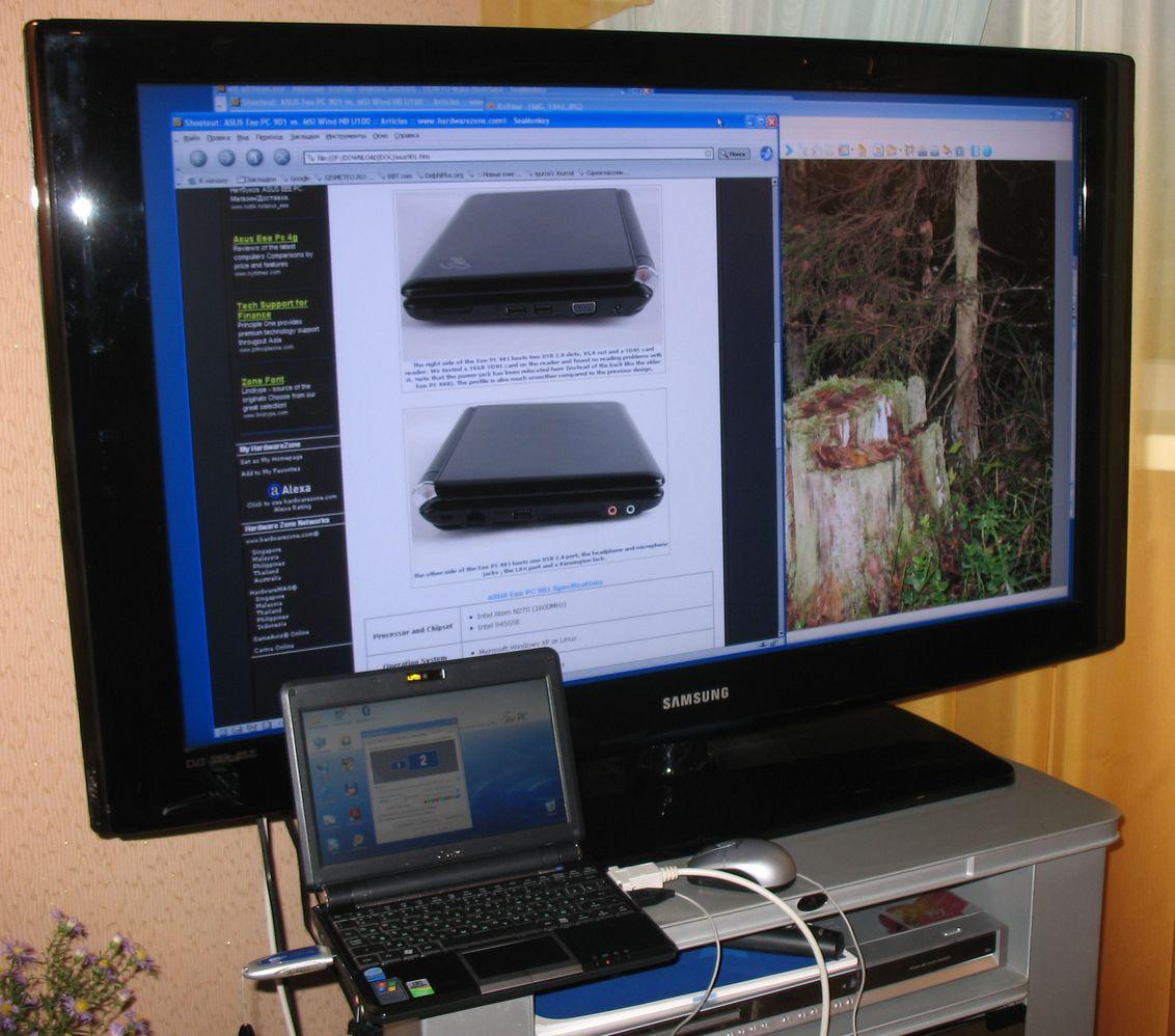 Как включить lg телевизор без пульта