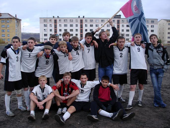 Сайты футбольных иностранных команд