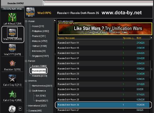 Патч 1.26a для warcraft 3 tft