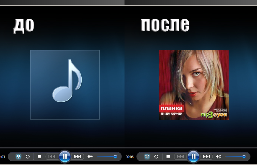 how to add album art to mp3 windows media player