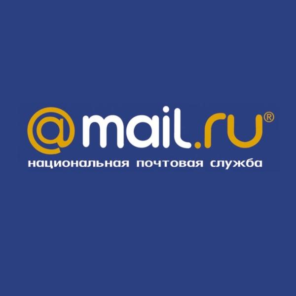 как узнать дату регистрации на знакомствах mail
