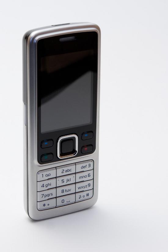 код для мобильного телефона узнать номер