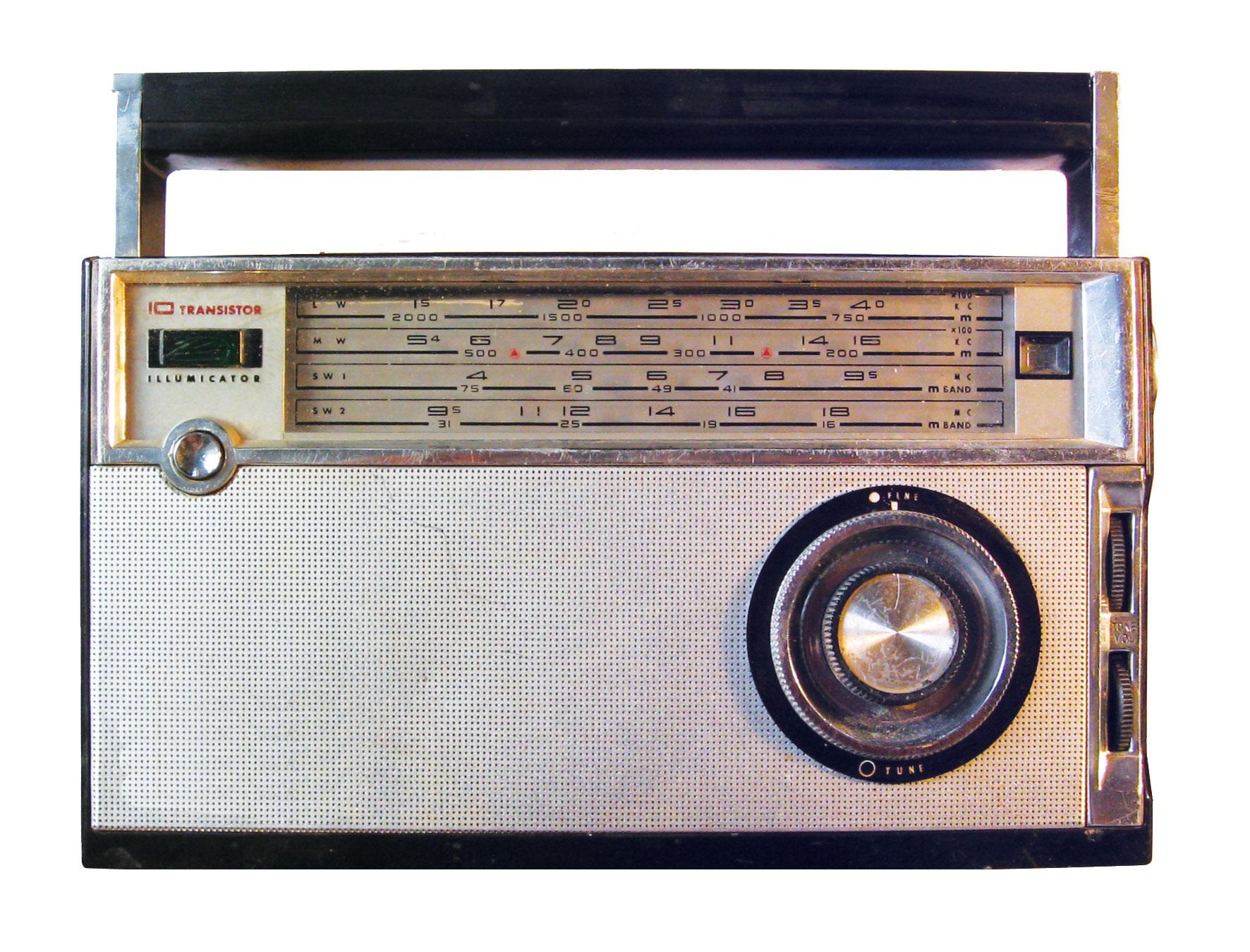 Радио п картинка