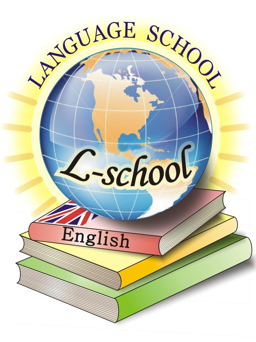 пожалуйста, школа картинки для английского гармонично сочетающихся