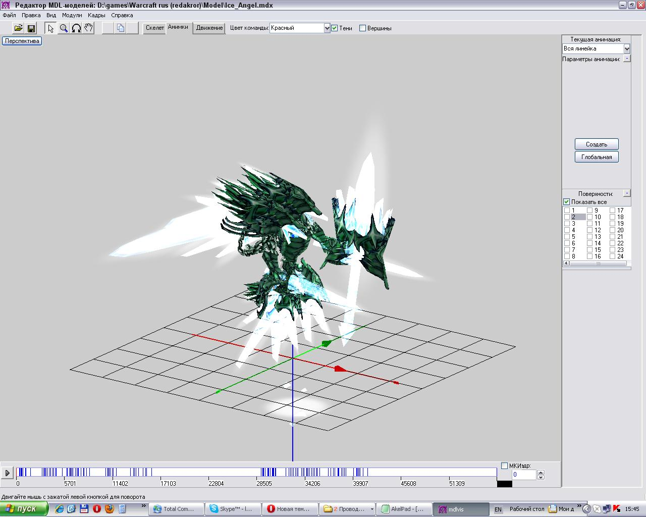 Онлайн игра Майнкрафт / игра майнкрафт моды от фроста видео