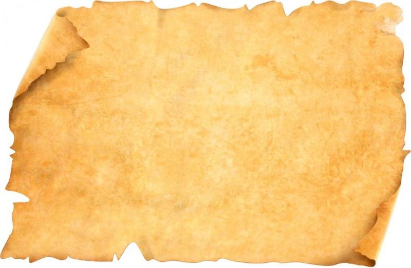 Как сделать чтобы бумага была жёлтой старой