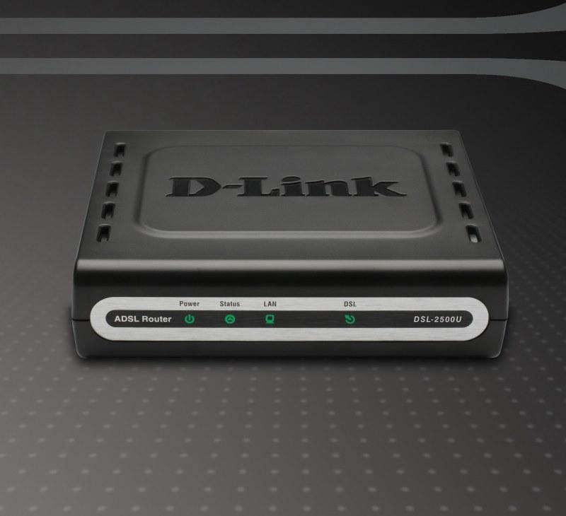 ADSL порт DSL - 2500U /BRU/D
