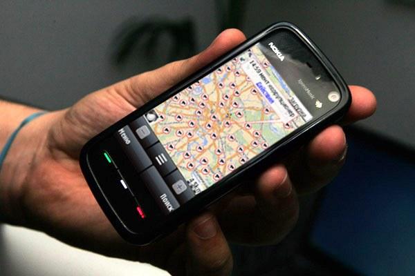 Скачать программу навигатор на телефон