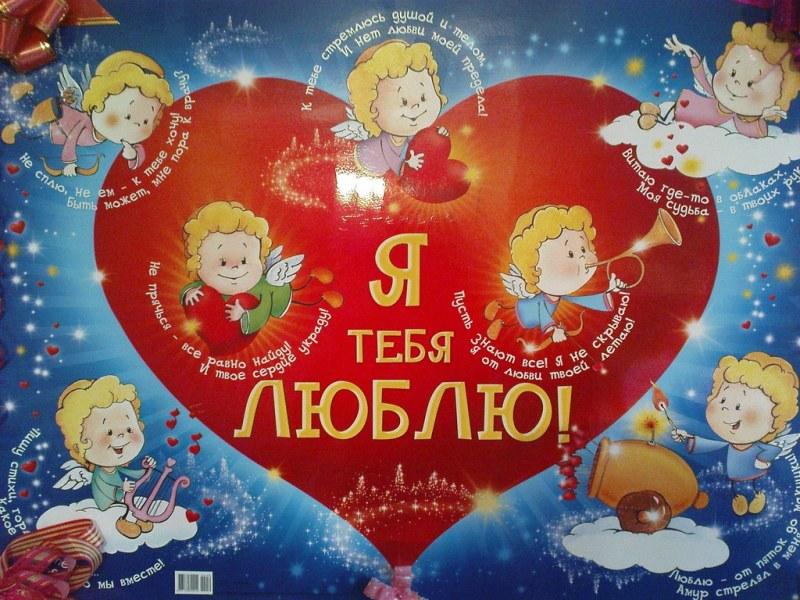 Как отправить другу открытку ...: pictures11.ru/kak-otpravit-drugu-otkrytku.html