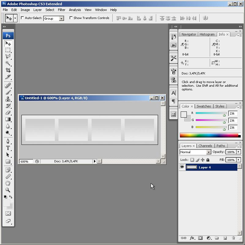 Как сделать анимацию картинке